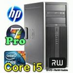 Desktop HP 8100 Core I5